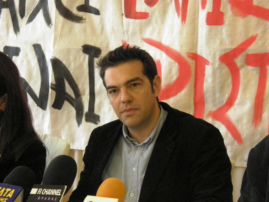 Tsipras_Joanna